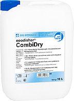 Ополаскивающее средство Dr. Weigert CombiDry