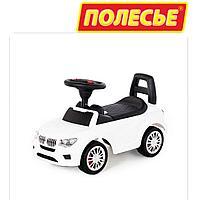 Детская машинка толокар Полесье SuperCar №5 белый