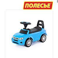 Детская машинка толокар Полесье SuperCar №5 синий