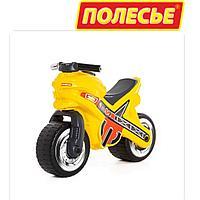 Детский мотоцикл толокар Полесье МХ желтый