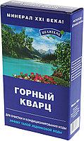 Активатор воды горный кварц 150 г Целитель (для очистки воды)