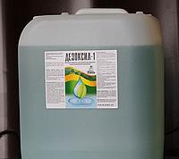 Моющее средство для удаления ржавчины Дезоксил-1 10