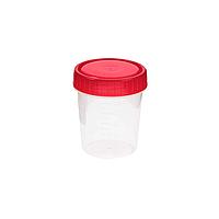 Контейнер для био материалов 60 мл с крышкой стерильный в индивидуальной упаковке