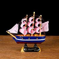 Корабль сувенирный малый «Мискатоник», 3×10×10 см 56416