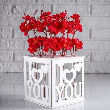 "Кашпо деревянное 15×15×15 см с 9 колбами ""I love you heart"", белый Дарим Красиво"