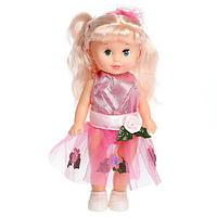 Кукла классическая «Радочка» в платье, МИКС
