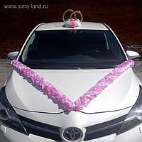 Набор для украшения автомобиля:кольца на крышу, 4 банта, Vобразная лента на капот 3м,розовый