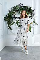 Женское летнее хлопковое большого размера платье Anastasia 633 молочный 48р.