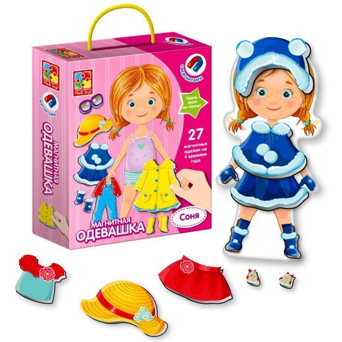 Магнитная игра-одевашка «Соня» - фото 1