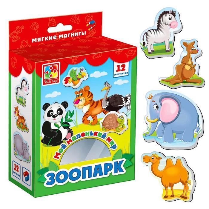 Магнитная игра «Зоопарк» - фото 1