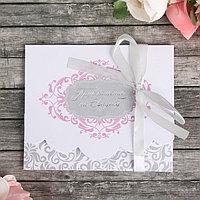 Свадебное приглашение с лентой «Кружевное», с тиснением, дизайнерский картон, 13 х 11 см