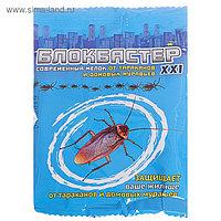 Мелок от тараканов Блокбастер,10 г