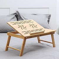 Поднос-столик для ноутбука , 55,5×32,5×22 см, бамбук