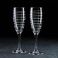 Набор бокалов для шампанского «Серпантин», 170 мл, 2 шт