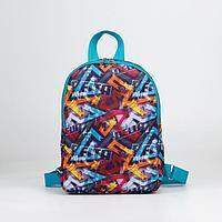 Рюкзак детский, отдел на молнии, цвет разноцветный