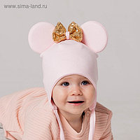 Шапка для девочки «Мышка», цвет пудра, размер 50-54