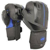 Перчатки боксёрские BoyBo B-Series BBG400, флекс, цвет чёрный/синий, 10 OZ