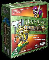 Настольная игра МАНЧКИН WARHAMMER: AGE OF SIGMAR