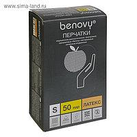 Медицинские перчатки Benovy S латексные, опудренные, гладкие