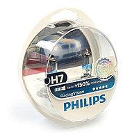 Лампа автомобильная Philips Racing Vision +150% H7, 12В, 60/55 Вт, набор 2 шт, 12972RVS2