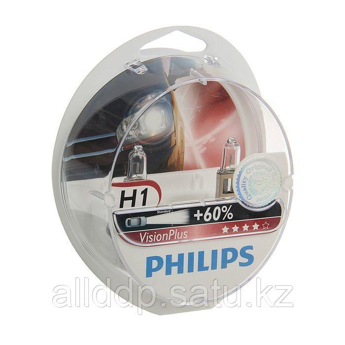Лампа автомобильная Philips Vision Plus, H1, 12 В, 55 Вт, набор 2 шт