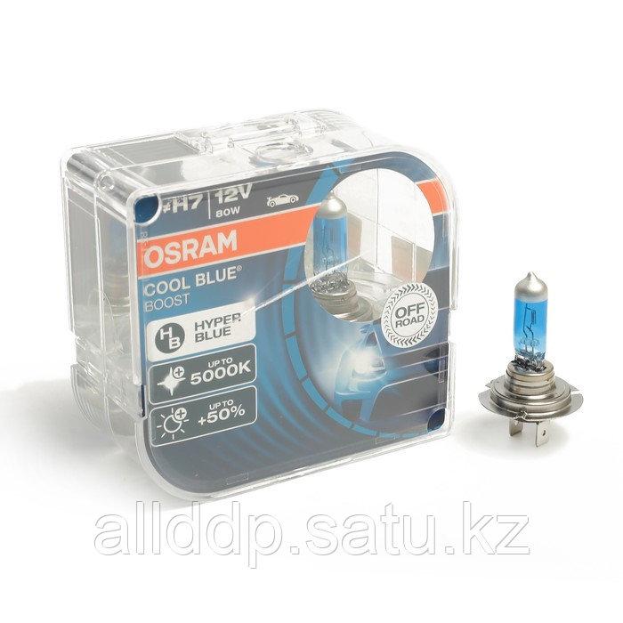 Лампа автомобильная Osram Cool Blue Boost 5000К, H7, 12 В, 80 Вт набор 2 шт