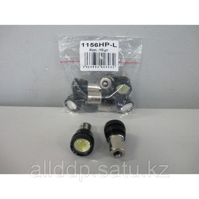 Лампа светодиодная KS-auto, P21W, 12 В, 21 Вт, 1 HIGH POWER, белая