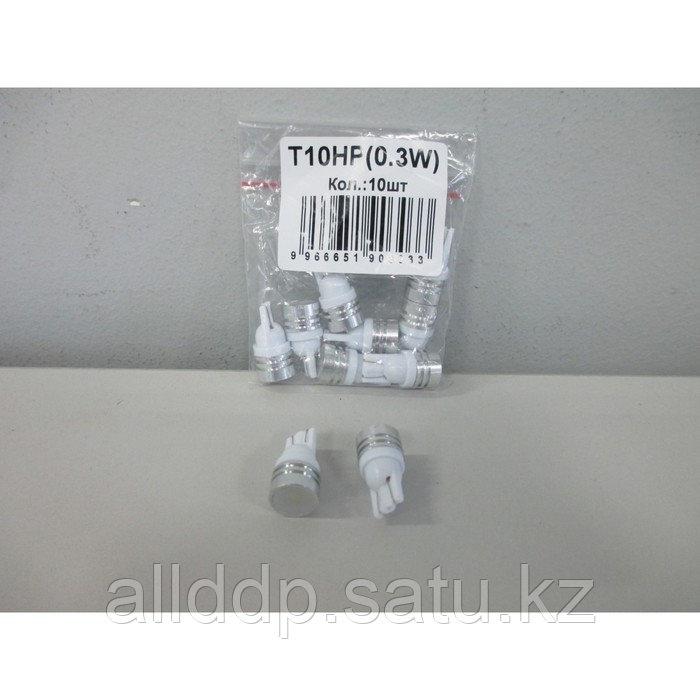 Светодиодная лампа KS-auto, T10, 12 В, 1 HIGH POWER, белая