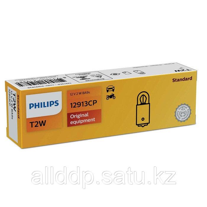 Лампа автомобильная Philips, T2W, 12 В, 2 Вт, (BA9s), 12913CP