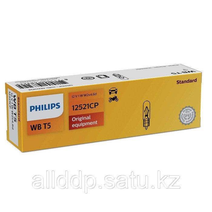 Лампа автомобильная Philips WBT5, W1W, 12 В, 1 Вт, (W2x4,6d), 12521CP