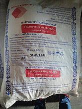 Натрия триполифосфат
