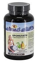 """Капсулы """"Бромелайн"""" с яблочным уксусом для похудения (90 капс х 0, 555 мг)"""