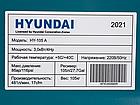 Компрессор HYUNDAI HY-105 A, фото 4