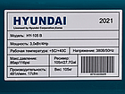 Компрессор HYUNDAI HY-105 B, фото 4