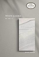 Мрамор белый, 60*60*2 см