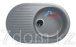 AVINA-MR02(309)темносерый