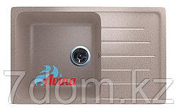 AVINA-MR03(302)песочный