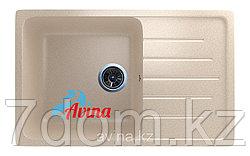 AVINA-MR03(328)бежевая
