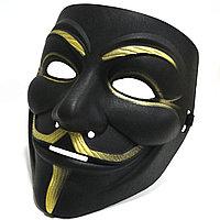 Маска Гая Фокса карнавальная маска с подкладками Анонимус матовая черная с золотистыми чертами