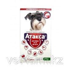 Атакса для собак от 10 до 25кг от блох и клещей