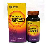 Коллаген и соевые бобы (лицитин) - препарат для восстановление кожи