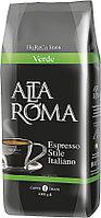 Кофе свежеобжаренный Alta Roma VERDE (арабика, робуста, в зернах, 1 кг)