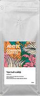 Кофе свежеобжаренный Adept Coffee Чистый кайф (в зернах, 1 кг)