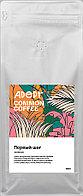 Кофе свежеобжаренный Adept Coffee Первый шаг (в зернах, 1 кг)
