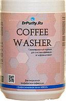 Средство для удаления кофейных масел DrPurity Coffee Washer, 0,3 кг, 6 шт.