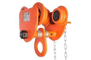 Тележка для тали TOR Тип В (GCL) 3Х12 с механизмом  передвижения