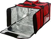 Термосумка Luxstahl на 9-10 пицц 420х420х500 мм фольгированная с вентиляцией красная