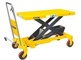 Стол подъемный передвижной 200 кг 330-1000 мм  XILIN SP200