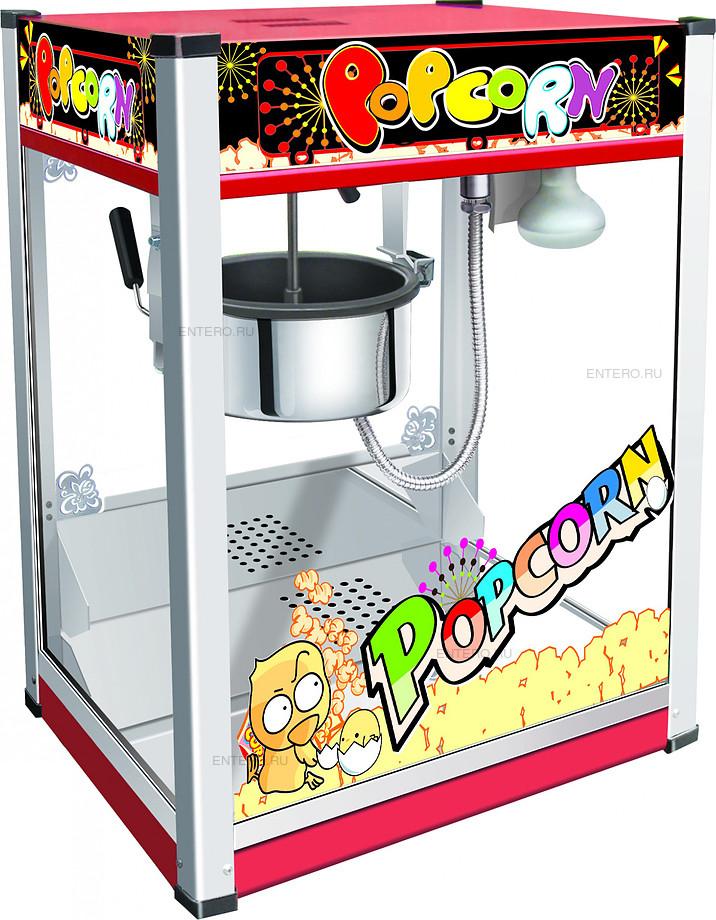 Аппарат для попкорна AR VBG-1608