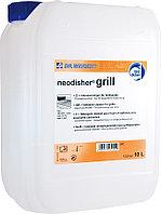 Моющее средство Dr. Weigert Neodisher grill 10 л